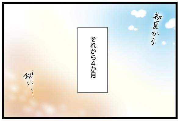 icchomae922_03