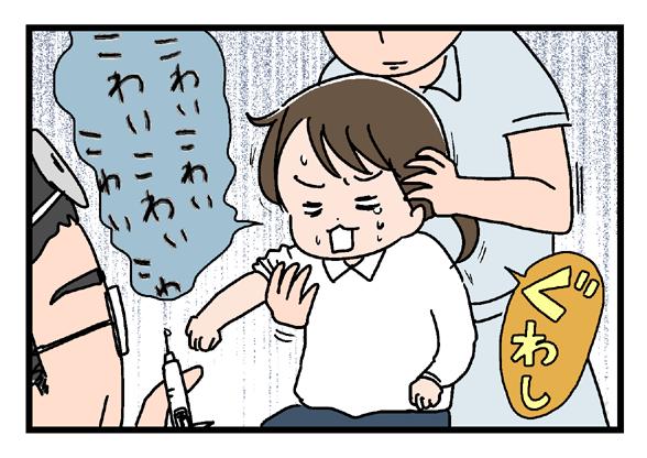 icchomae257_01