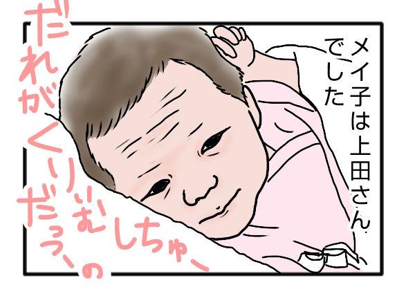 新生児02