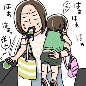 姉ちゃんは育児中-3連休02