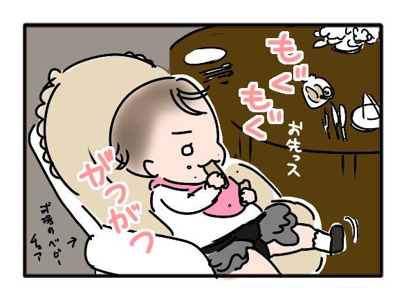 マイ・結婚式02