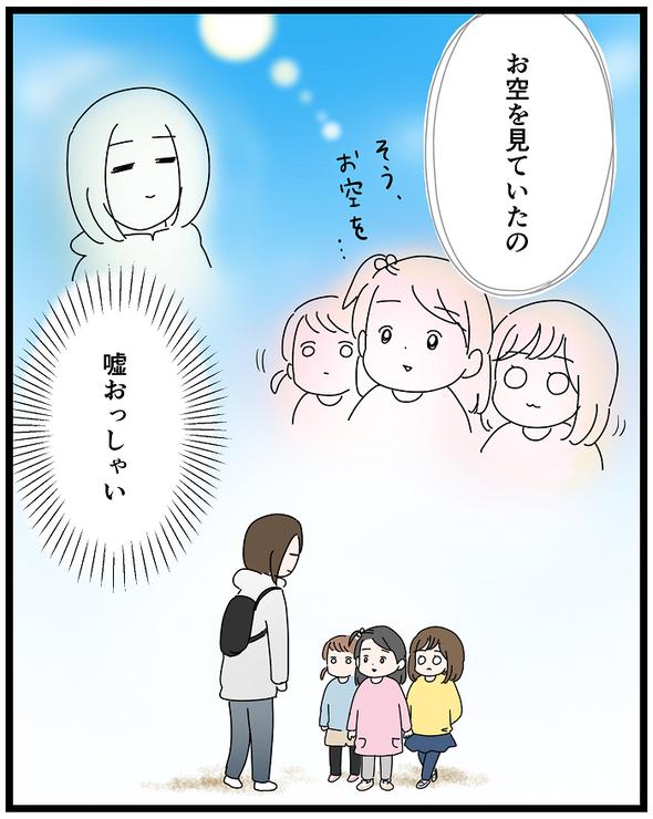 icchomae1177_04