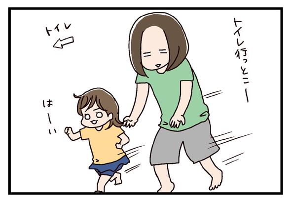 icchomae395_02