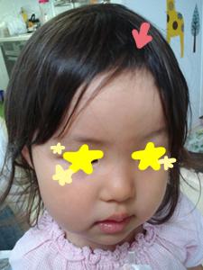姉ちゃんは育児中-実物01