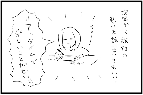 icchomae986_05