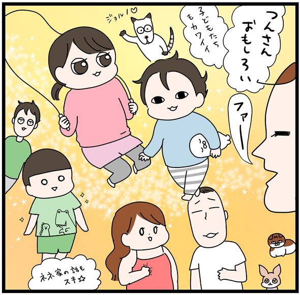 icchomae984_02