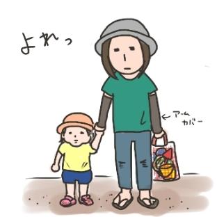 姉ちゃんは育児中-メイ子の洋服04