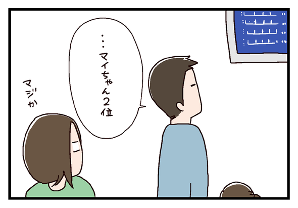 icchomae331_06