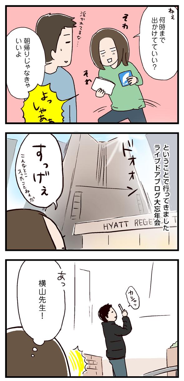 icchomae464_01