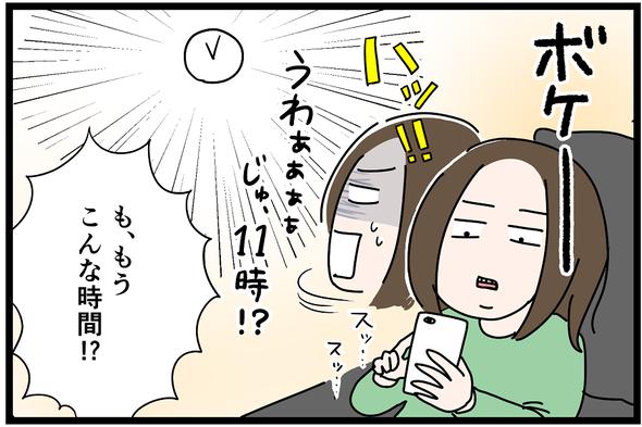 2supponkomachi_1_02