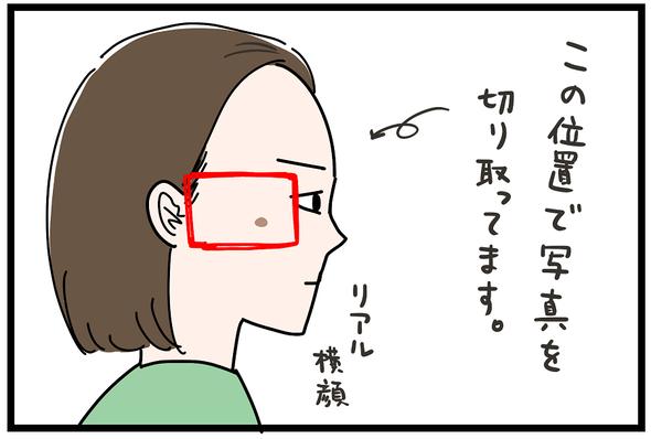 icchomae923_03