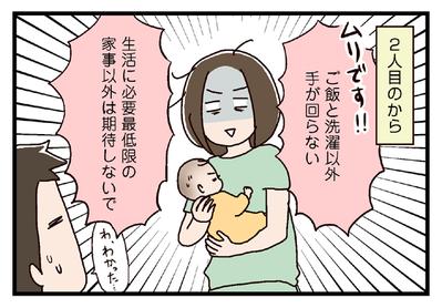 akasugu02_02