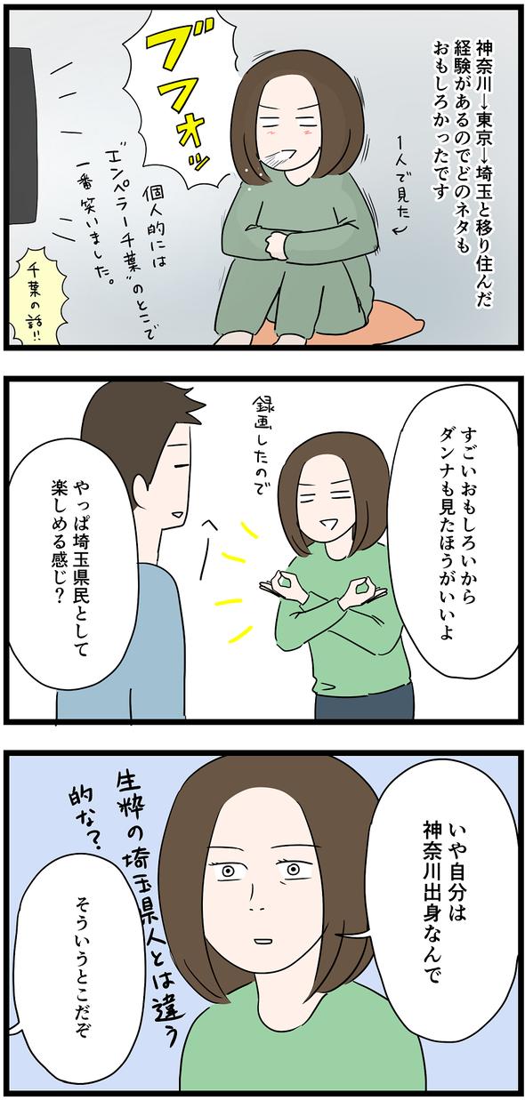 icchomae975_03