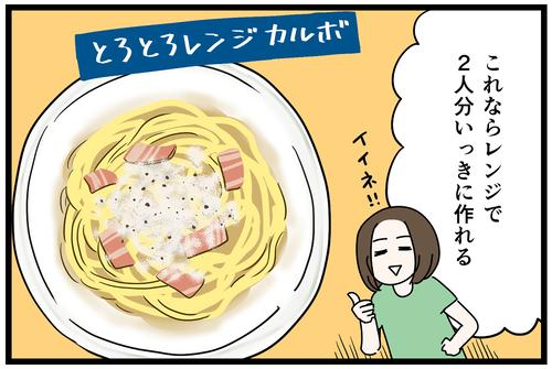 レタスクラブ9月あね子_02