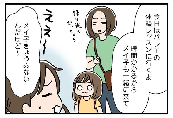 icchomae832_04