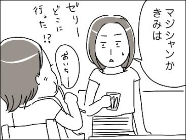 姉ちゃんは育児中-新ネタ04