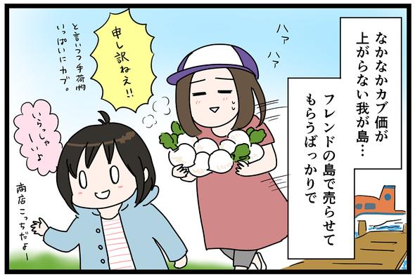 icchomae1070_01