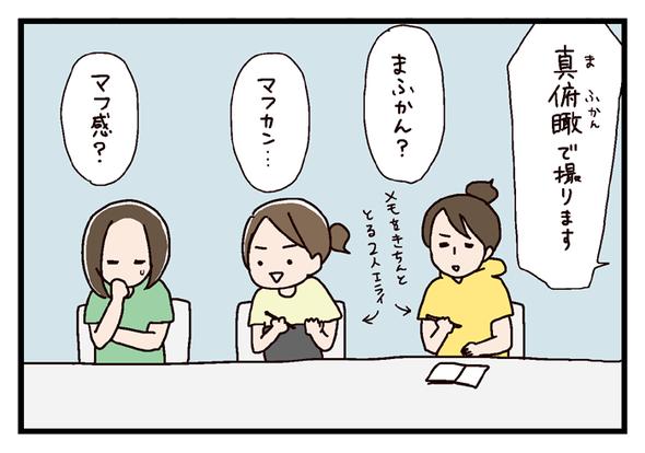 icchomae335_01