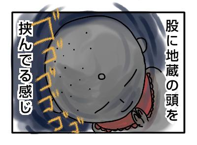 出産ラスト05