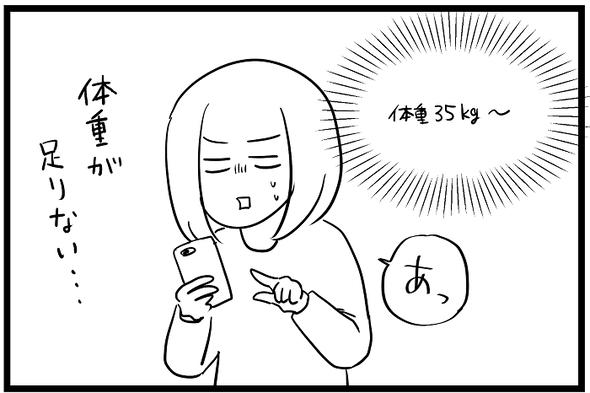 icchomae1106