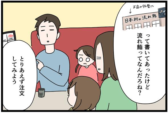 icchomae988-2_03