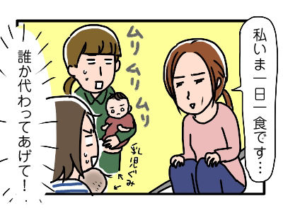 マイちゃん入院7-3