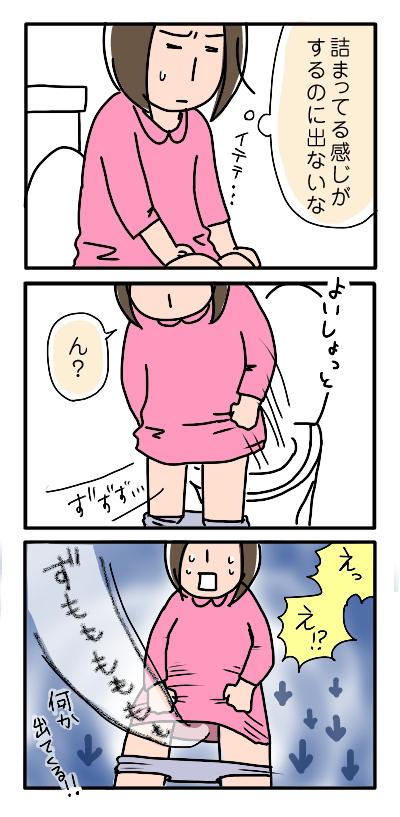 ミス?01
