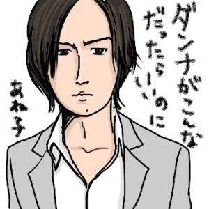 姉ちゃんは育児中-ライアーライアー!02