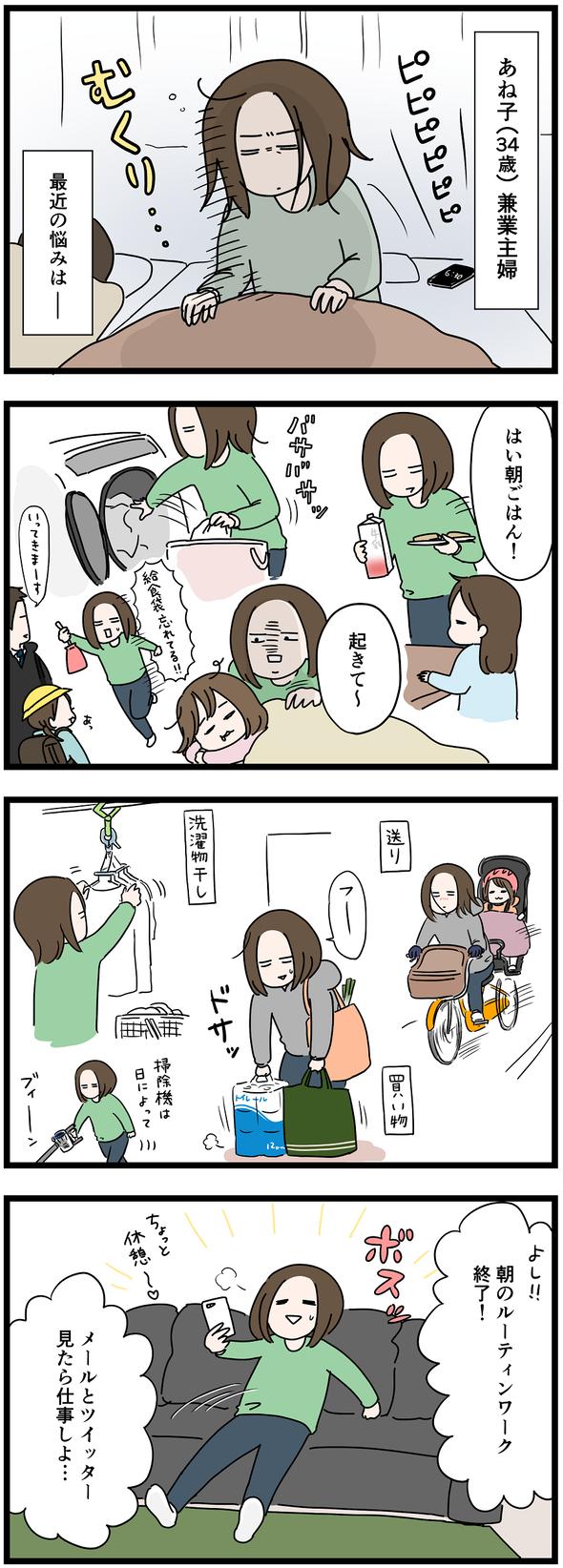 supponkomachi_1_01