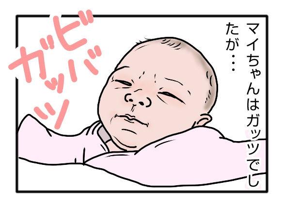 新生児01