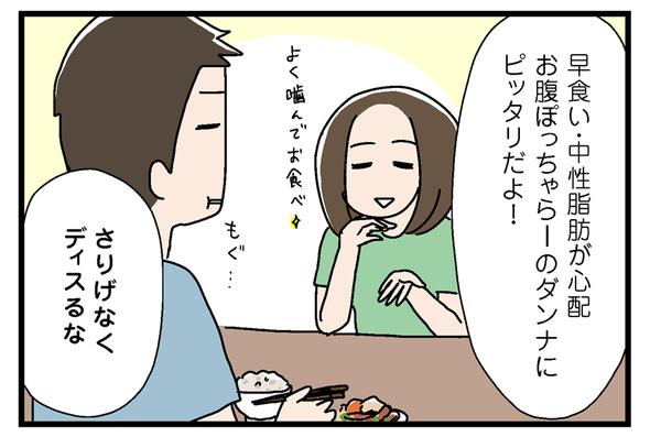 icchomae882_07