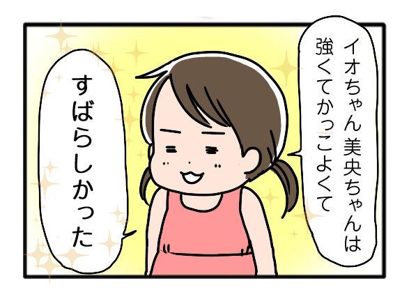 プロレスとプリキュア02