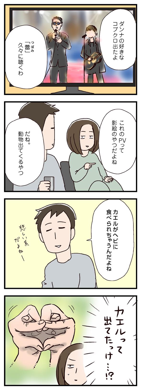 icchomae680