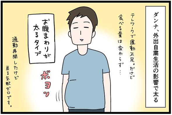 icchomae1085_01