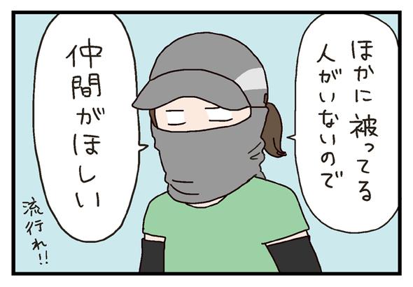 icchomae334_04