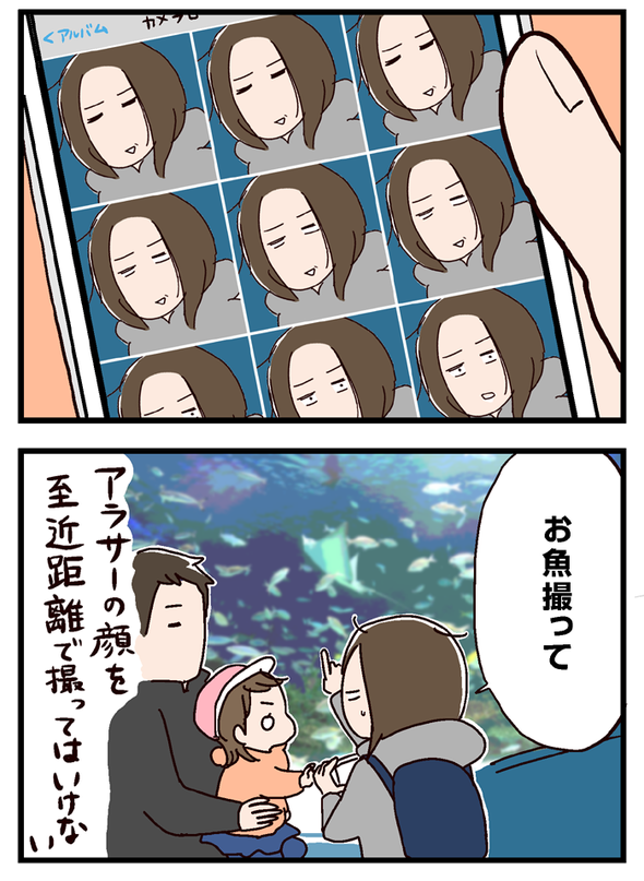 imopuro515_02