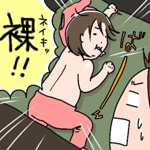 姉ちゃんは育児中-裸04