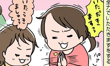 akasugu06