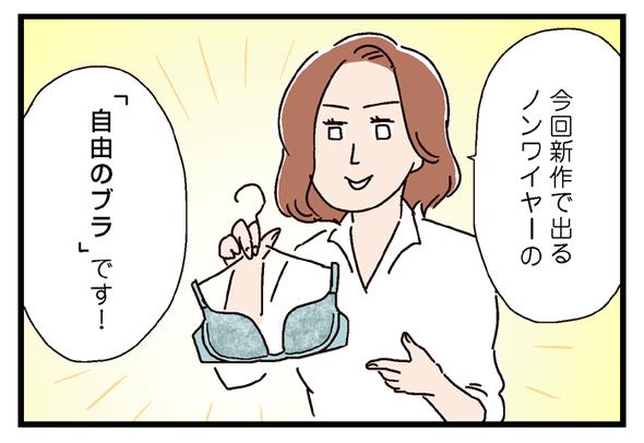 icchomae619_02