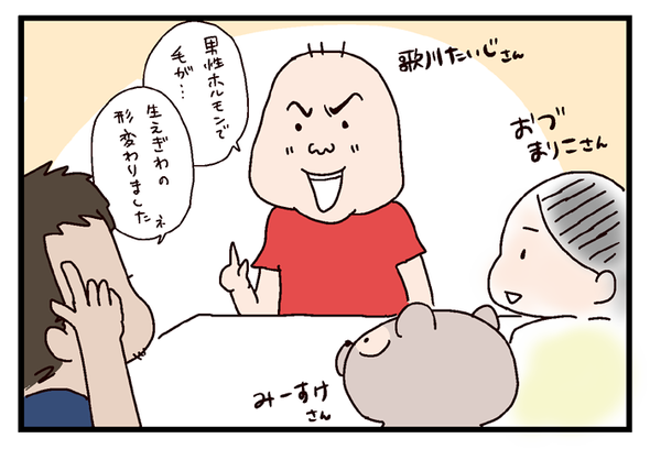icchomae412_03