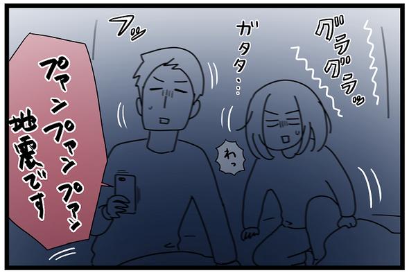 icchomae1187_01
