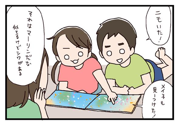 icchomae364_07