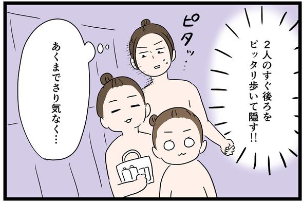 icchomae989_02