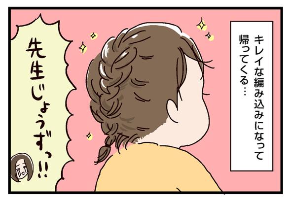 icchomae519_02