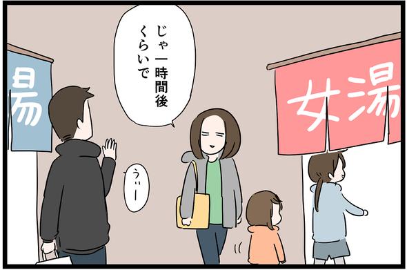 icchomae989-2_03