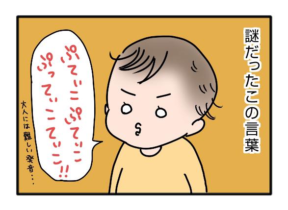 icchomae95