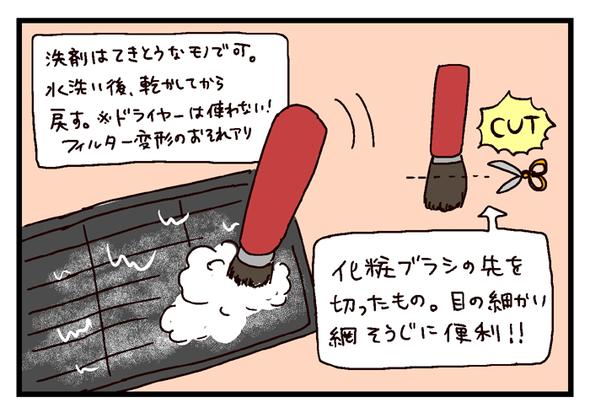icchomae423_04