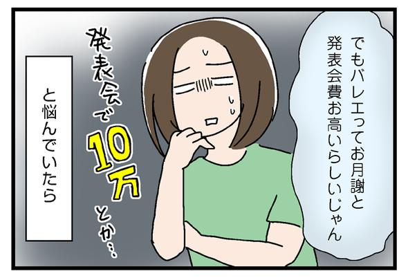 icchomae832_02