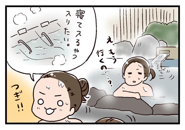 icchomae317_03