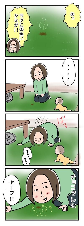 猫と子供の